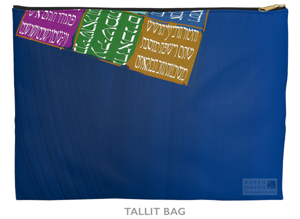 Tallit: Choshen / The High Priest's Breastplate