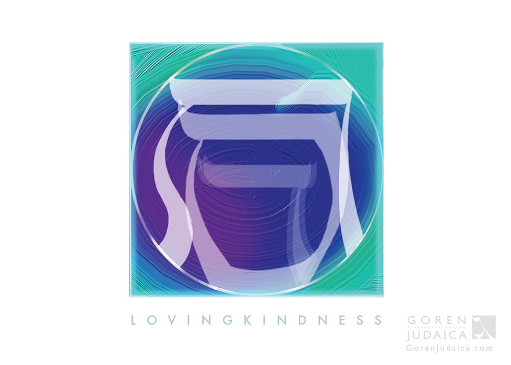 Hesed / Lovingkindness