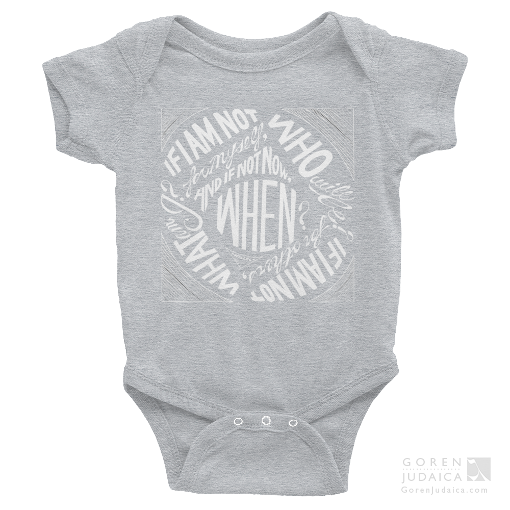 """If not now, when?"" ONESIE"