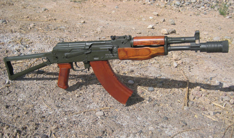 AK-104 Rifle ***NFA ITEM***