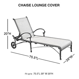 "Chaise Lounge Cover, Water Resistant 75.5"" L x 29"" W x 20"" H"