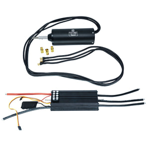 Group F5 Electric Skateboard Kit (Includes Seal 300A ESC 14S and FS65161 100KV Motor) (4274086609031)