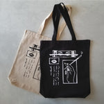 Tote Bag Col. 2 Soft Skin