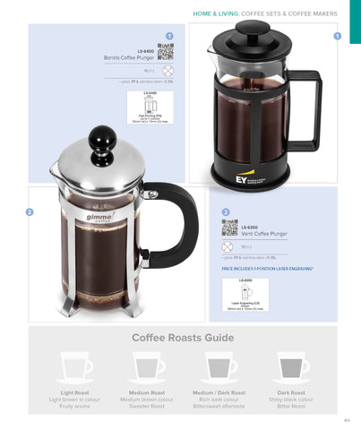 Barista Coffee Plunger - 350ml Corporate gifts
