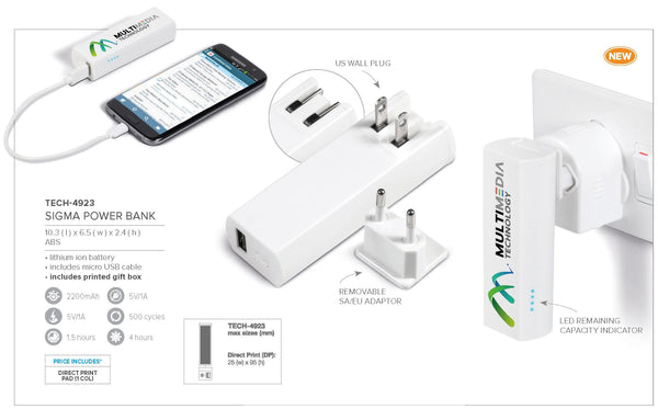 Sigma 2200mAh Power Bank Corporate gifts