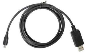 PC69 Programming Cable