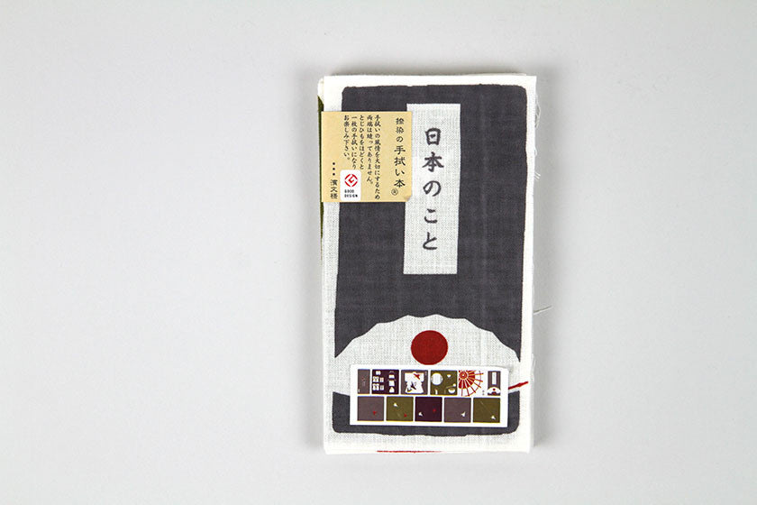 Hamamonyo Kitchen Towel Japan