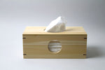 Hinoki Tissue Box Rectangular - Tosa Ryu