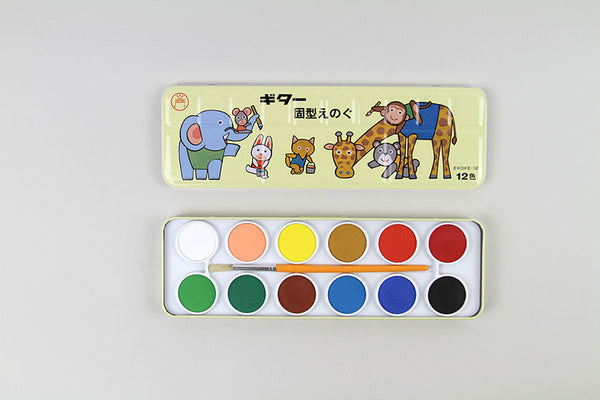 Kids 12 Watercolor Paint Set