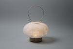 Paper Portable LED Lantern MARU (Circle)