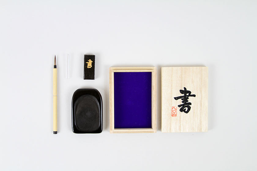 Kamawanu Mini Japanese Calligraphy Set