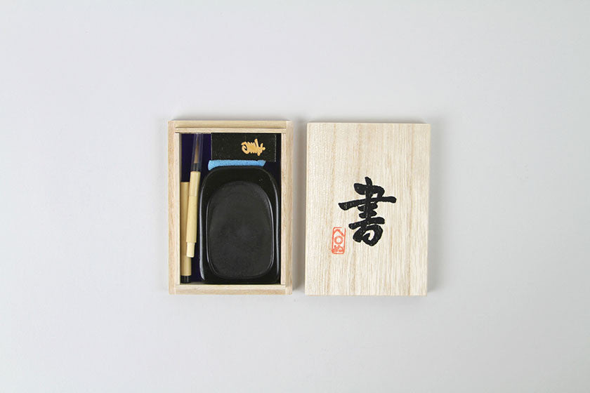 Japanese Mini Calligraphy Set Kamawanu - Monolier