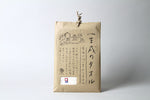 Retro Onsen Wash Towel