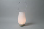 Paper Portable LED Lantern MARU (Tall)