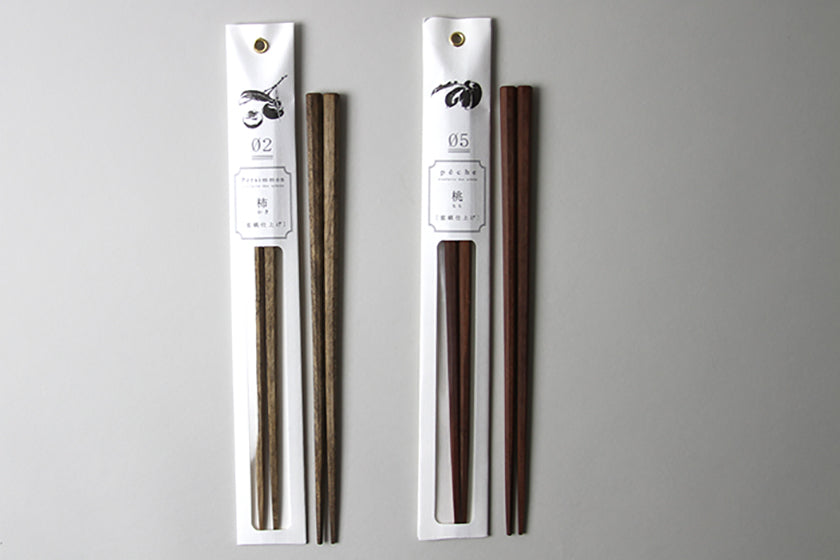 Wooden Chopsticks - Tetoca