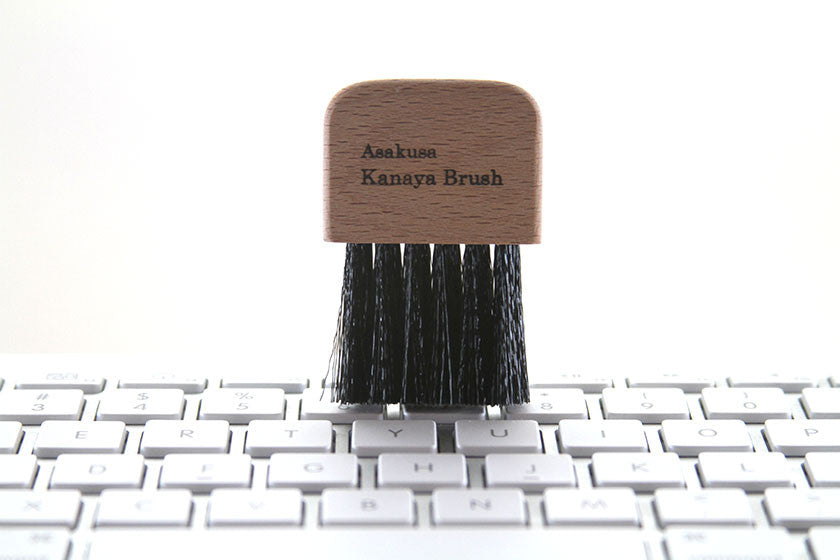 Kanaya Keyboard Brush - Monolier