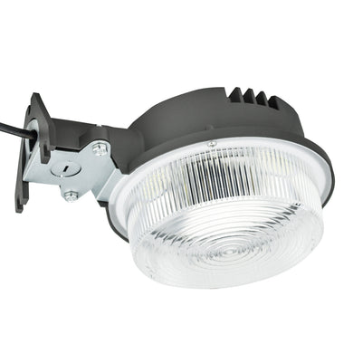 75W spoon light