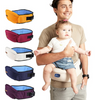 Baby Carrier Waist  Baby Sling