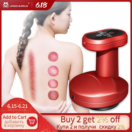 Electric Cupping Massage Guasha Suction Scraping Slimming Massager Body Device Negative Pressure Meridian Dredge Physiotherapy