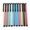 10 Piece Touchscreen Rainbow Stylus Pen Set  (Ships From USA)