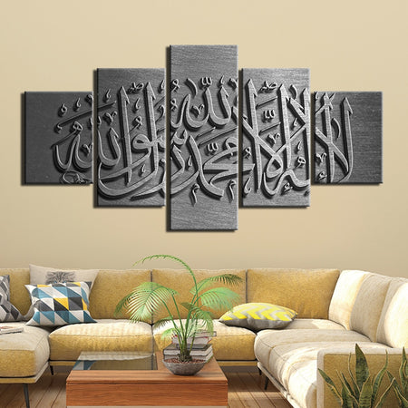 Wall Art Islamic Canvas Painting 5 Pcs Print Poster Pictures Bedroom Home Decoration