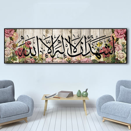 Religion Muslim Bible Flower Posters Arabic Wall Art islamic Canvas Paintings HD Print Bedside Home Decoration Pictures Unframed