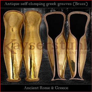 Replica - Self-clamping archaic Greek greaves (Brass)