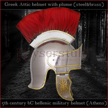 "Load image into Gallery viewer, Authentic Replica - Greek ""Attic"" helmet with plume (steel & brass)"