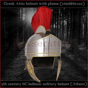 "Authentic Replica - Greek ""Attic"" helmet with plume (steel & brass)"