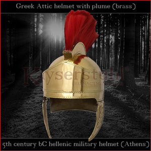 "Authentic Replica - Greek ""Attic"" helmet with plume (brass)"