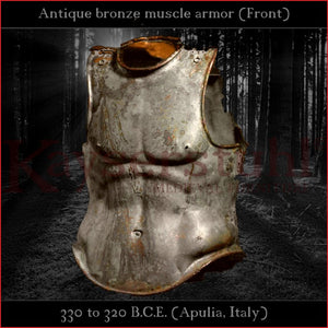 Replica - Antique muscle armor (brass)