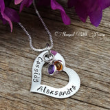 Name Necklace - Hand Stamped Heart Necklace