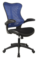 MERCURY #2 • Executive Mesh Chair with AIRFLOW Fabric on the Seat