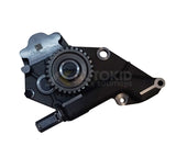 HOWO  OIL PUMP | VG1500070021
