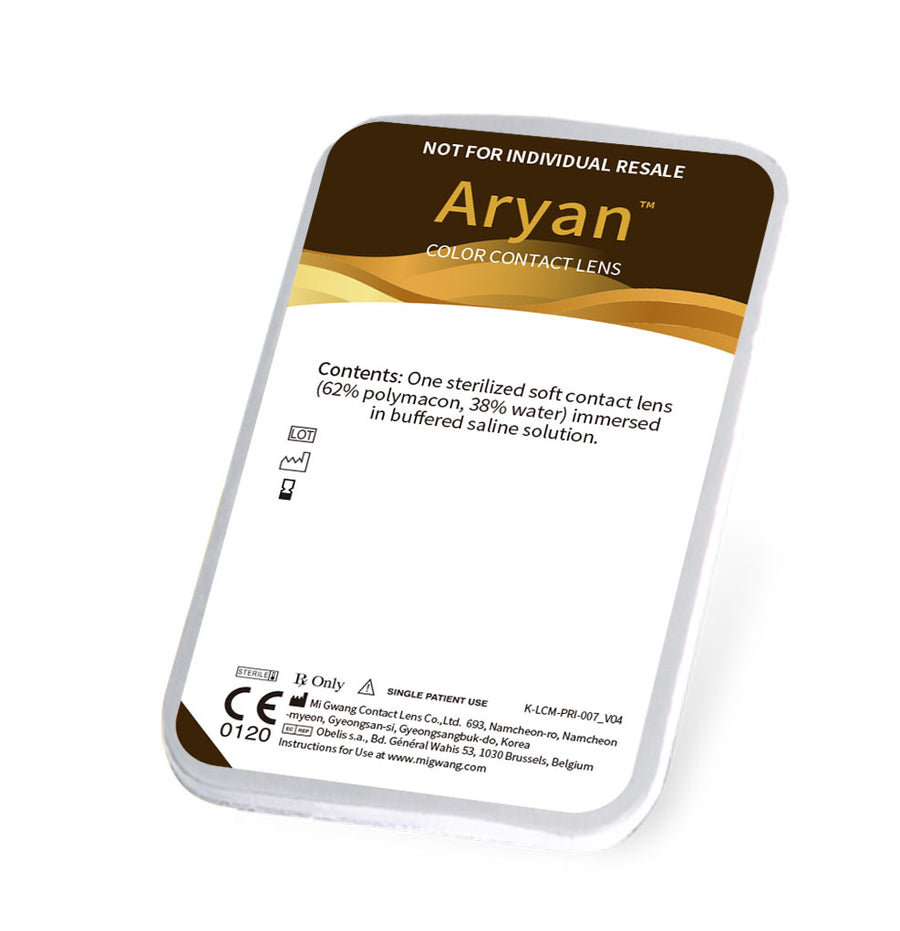 Aryan Brown (2 Tone)