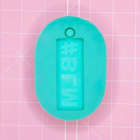 Single Cavity Mold: #BLM Keychain (Solid)