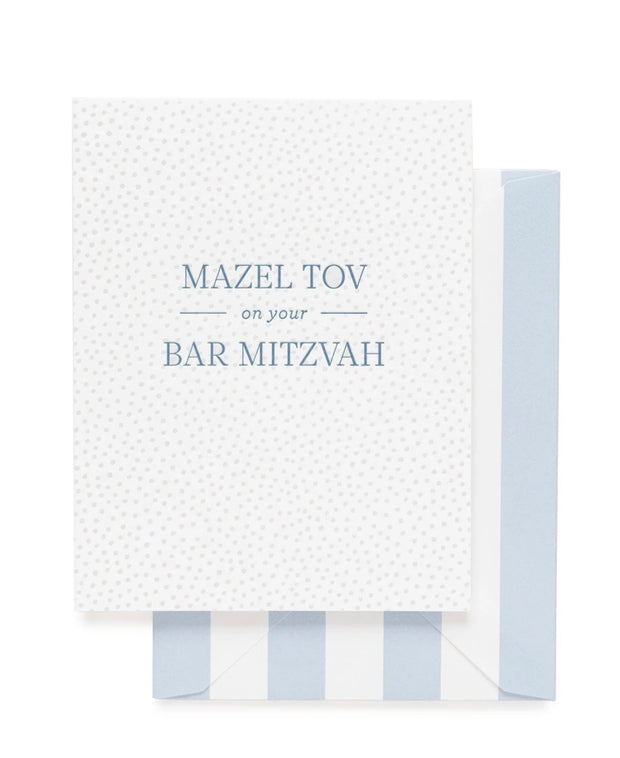bar mitzvah card - blue
