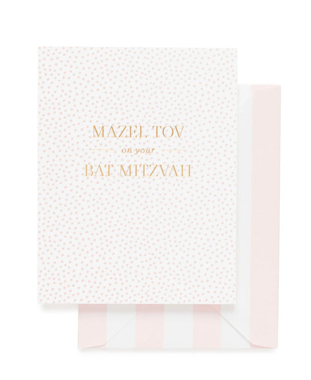 bat mitzvah gold foil card - pink