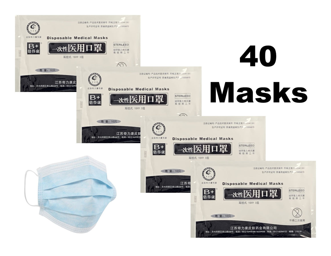 Surgical Face Masks - Sterile - 40 Masks