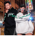 Drunk Illusion Chinese Character Hoodie