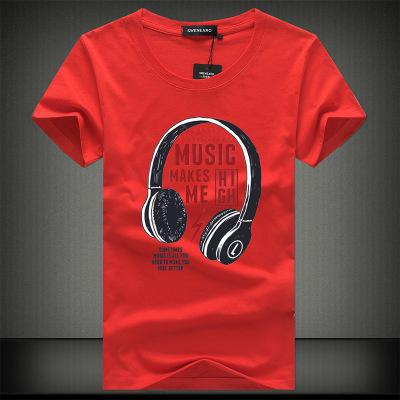 Music Makes Me High T-shirt