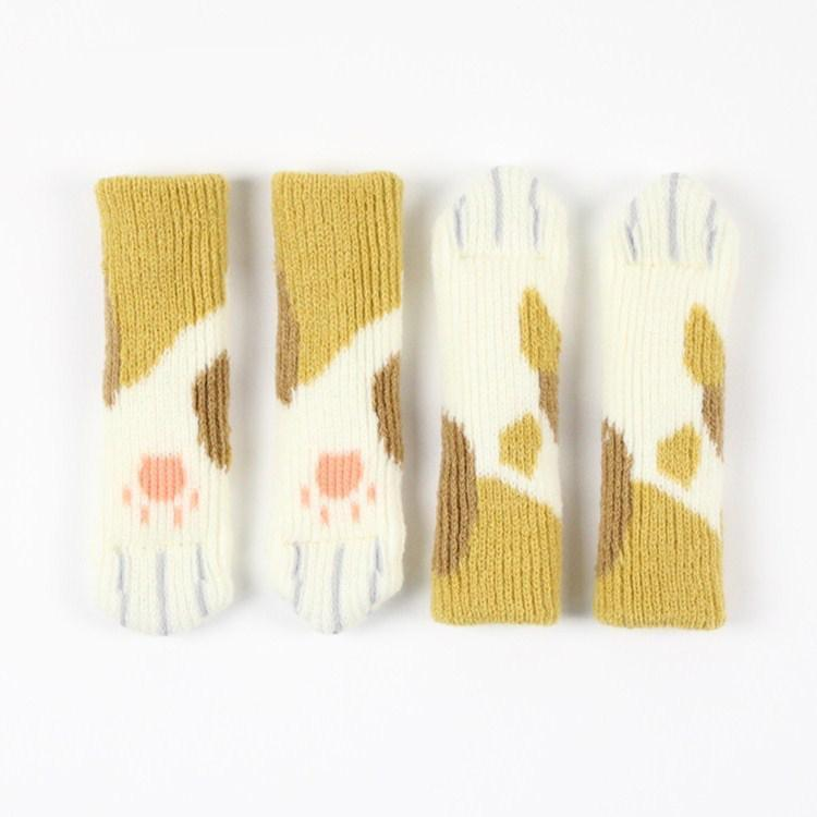 Paw Patterned Chair Socks - Last Day Promotion
