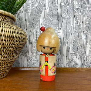 Vintage Japanese Kokeshi Doll - Small