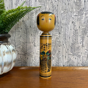 Vintage Japanese Kokeshi Doll B7a - MEDIUM