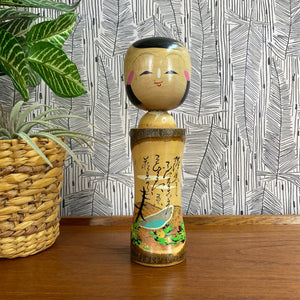 Vintage Japanese Kokeshi Doll B8a - MEDIUM