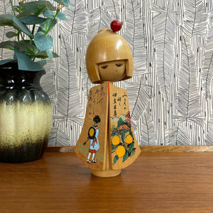 Vintage Japanese Kokeshi Doll B12a - MEDIUM