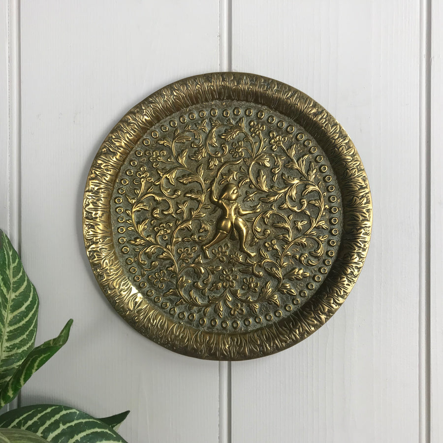 Vintage Brass Plate/Wall Plaque - Persian