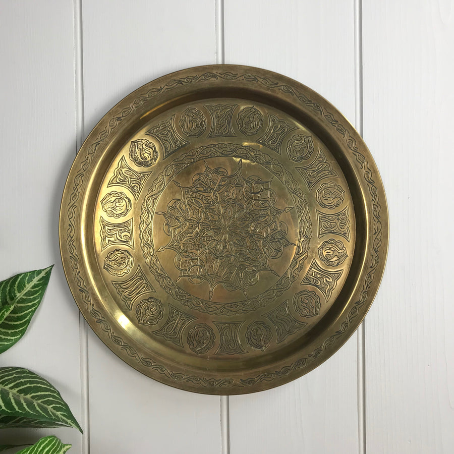 Vintage Brass Plate/Wall Plaque - Medium