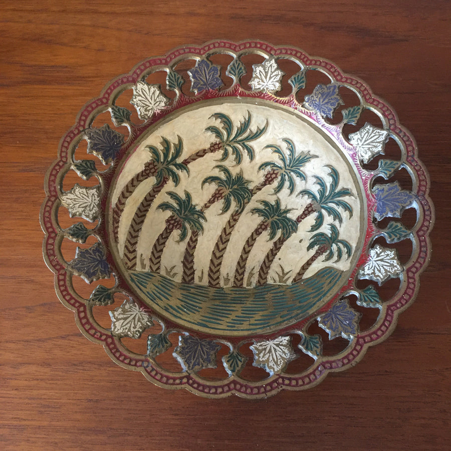 Vintage Brass Palm Tree Bowl