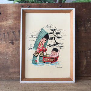 Set of two 1950s Framed Childrens Prints